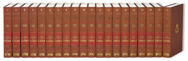 スペイン大百科事典