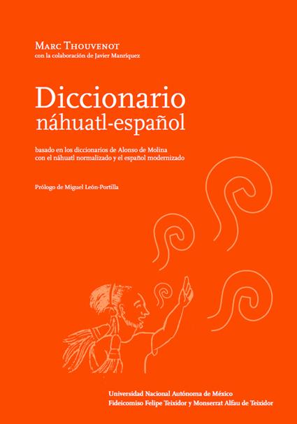 『ナウアトル-スペイン語対訳辞典』