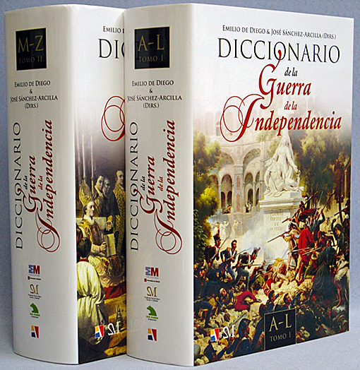『スペイン独立戦争事典』