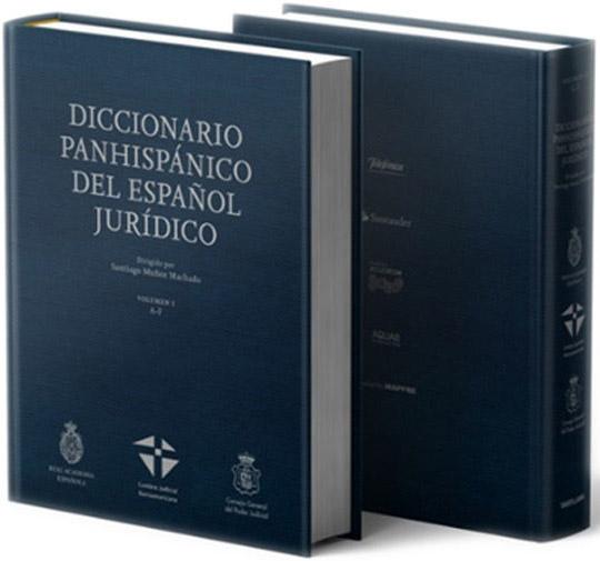 『パンイスパニック スペイン語法律辞典』
