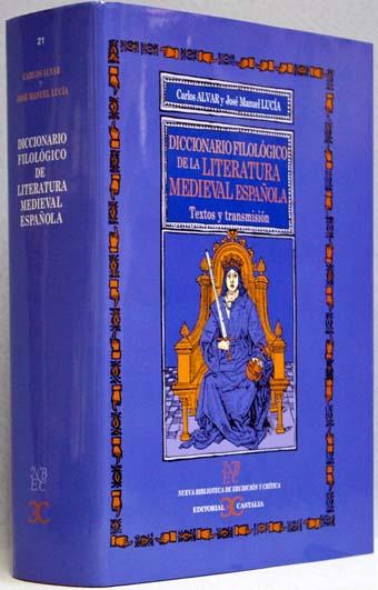 中世スペイン文学文献学事典