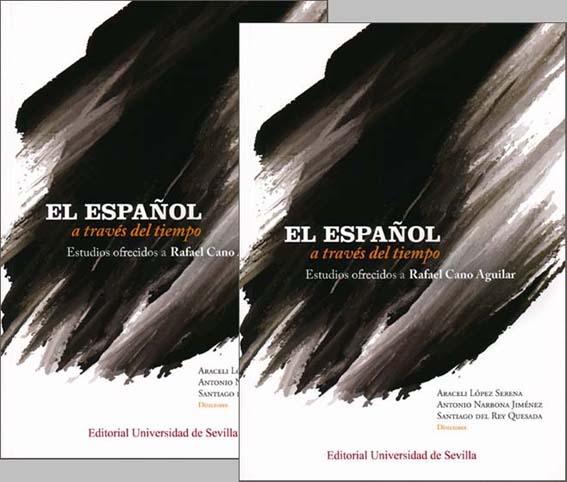 『ラファエル・カノ記念 スペイン語史論文集』