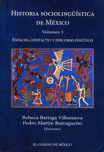 『メキシコ社会言語学史 第3巻』