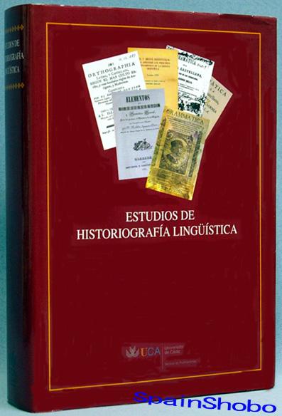 『スペイン言語学研究論文集』
