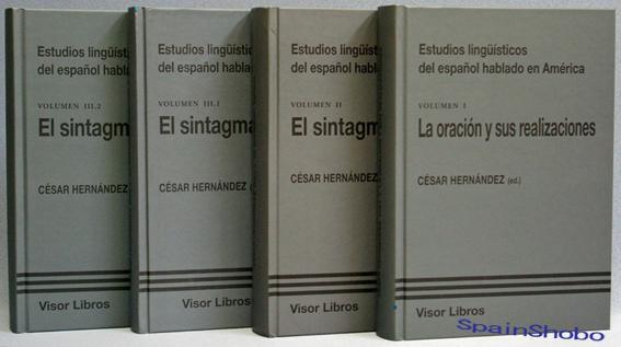 中南米で話されたスペイン語の言語学研究