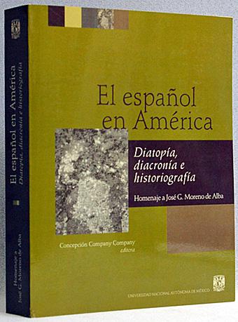 『イスパノアメリカのスペイン語』