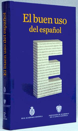 『スペイン語の上手な使い方』
