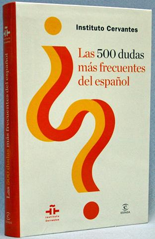 『間違いやすいスペイン語 500のポイント』