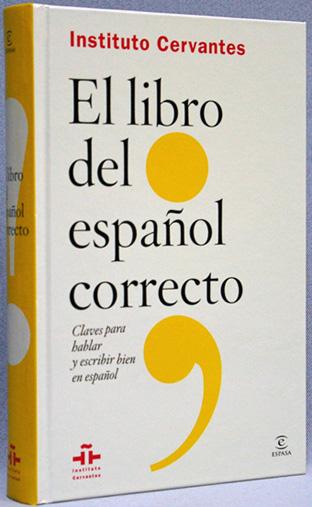 『話す・書く 正しいスペイン語のキーポイント』