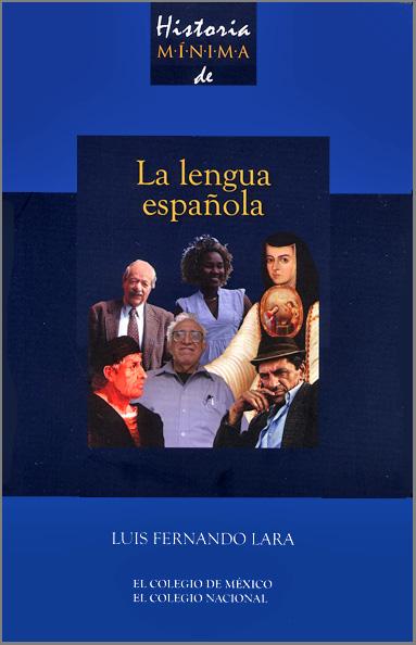 『スペイン語小史』