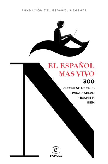 『生きたスペイン語300のポイント』