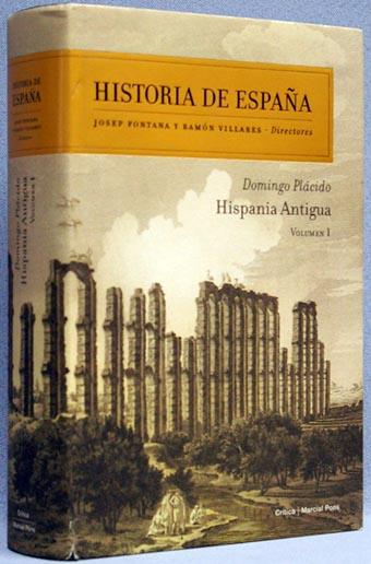 『CRITICA社版 最新スペイン史』