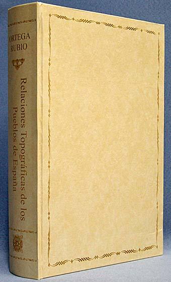 『フェリーペ2世の16世紀スペインの国勢調査』