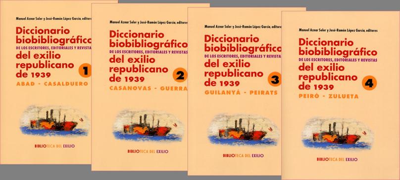 『1939 共和国亡命作家・出版社・雑誌書誌辞典』